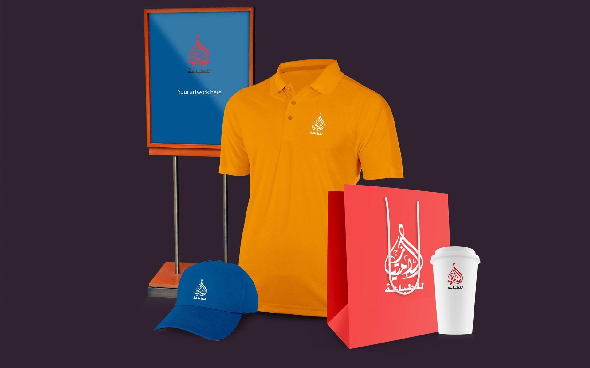 Al Imtiaz Retail Branding